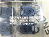 全新安捷伦编码器HEDS-5540#A14