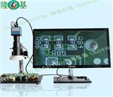 HDMI 拍照测量存储数码显微镜