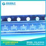 UMN1N SOT-353 CJ 长电厂家 现货出售