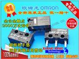 D2F-F-3-7 日产原装正品OMRON 欧姆龙鼠标微动开关D2F-F-3-7鼠标按键 原红点 白点罗技微软鼠标按键钮3脚行程