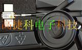 光纤激光器LC25W4294EA-C34