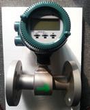 横河防爆电磁流量计,潜水型电磁流量计