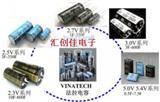 汇创佳电子分销VEC6R0505QG