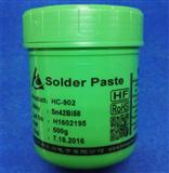 深圳优质无卤低温锡膏、LED 散热器专用锡膏