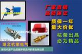 DC24V磁控开关CJK-3Z-KB/T磁性感应触头