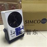 日本原装进口SIMCO-ION Aerostat PC离子风机 高性能除静电座台式离子风机