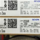 运算放大器LM2904DR、TI原厂原装!买正品,认准宝芯创