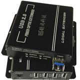 直销德尚科技USB高速2.0光端机USB传输器USB光纤收发器USB延长器USB2.0长线驱动器