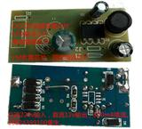 单片机供电220v转5v芯片AH8652
