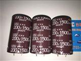 黑金刚电解电容 200V 1500UF 30*50 1500uf 200v 原装进口