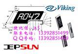 82毫欧/R082/0.082R  3720电阻1W电阻光颉CS电流采样/取样电阻