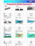 HRS连接器HR10A-10P-12P(73) HR10A-10P-12S(73)