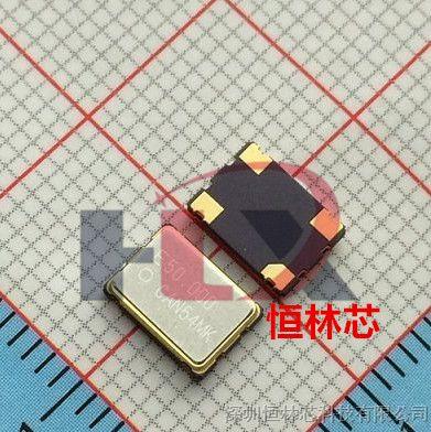 54MHZ 3.3V 石英晶振 振荡器OSC 7050体积 厂家直销 现货供应