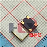 54MHZ 3.3V 石英晶振 振荡器OSC 7050体积 厂家直销 现货