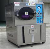 饱和型高压加速老化试验机|价格实惠