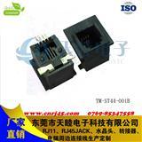 RJ11 4P4C 全塑 电话插座
