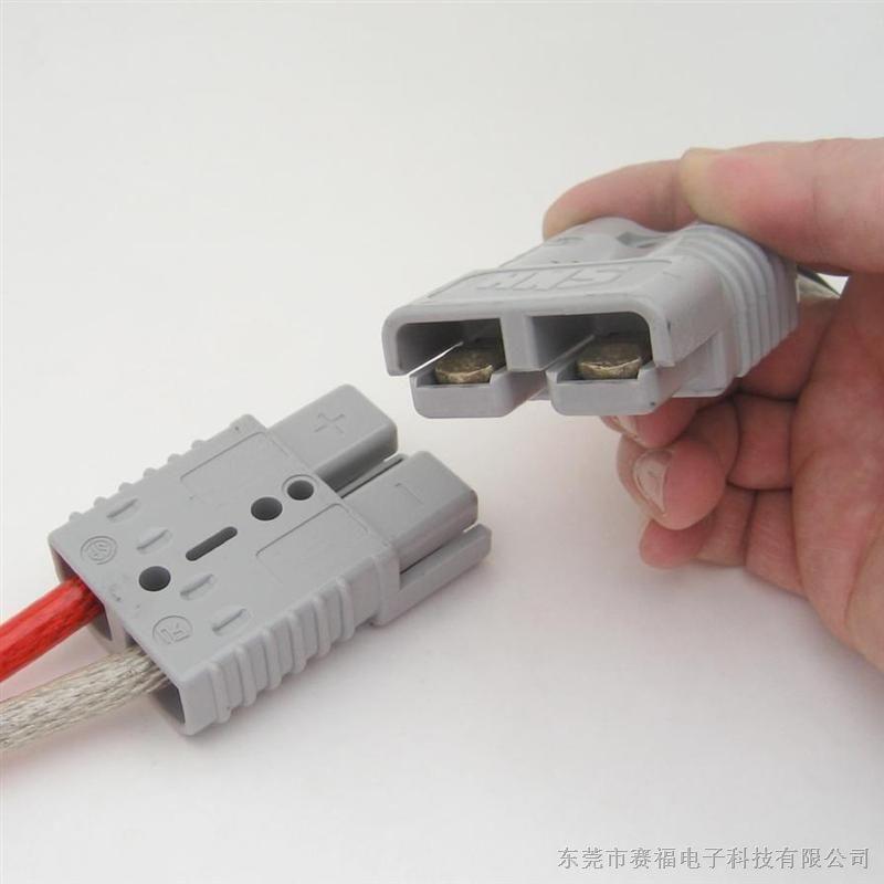 大电流快速接头,安德森连接器插头_电源插头(座)_捷配