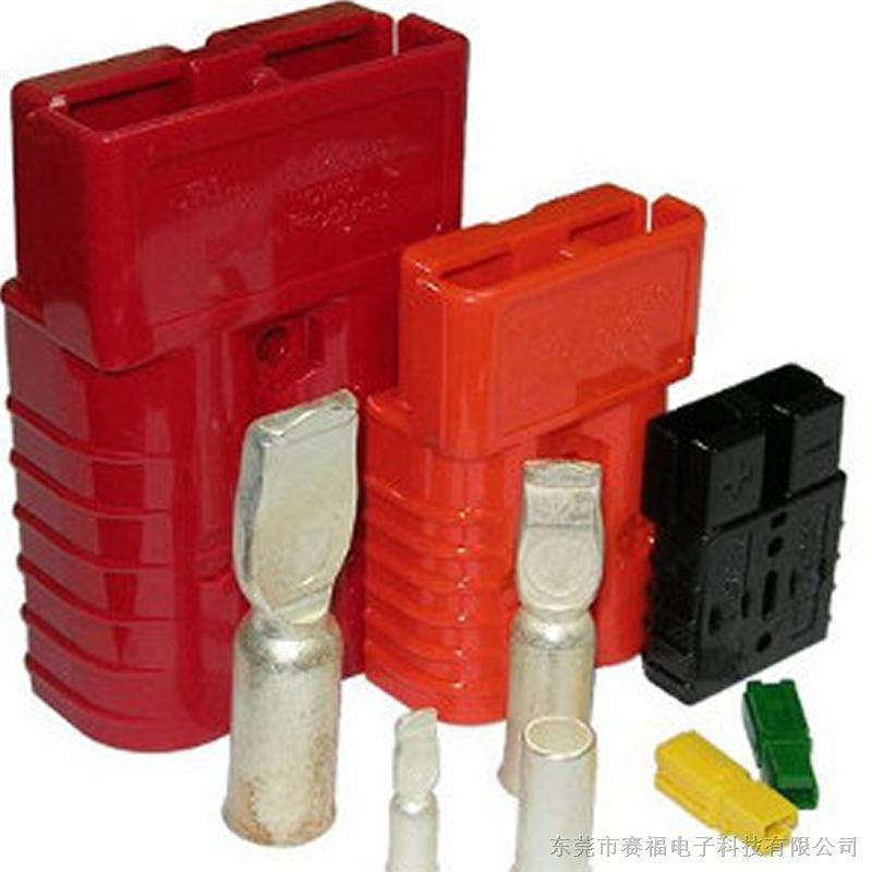 厂家直销 原装正品 安德森 大电流连接器 安德森连接器 Anderson连接器 适用于大电流高电压的输入和输出连接,电流从10A至最高350A,电压最高600V 有单极和双极两种规格, 单极规格30A600V,45A600V,75A600V,120A600V,180A600V,300A600V. 双极规格有50A600V,120A600V,175A600V,350A600V。 可代替美国Anderson全系列连接器(如SB50,SB120,SB175等)使用,已通过UL防火认证 产品特点: 色码区分接口防