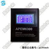 支持POE供电的APEM-6300以太网温湿度监控仪