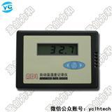 ADL自动温湿度记录仪