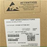 代理原装NXP二三极管BAT54CW