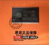 LY62L25616ML-55SLI存储器