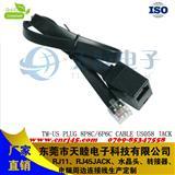 6P6C 黑色电话转接线
