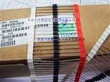 LT正品原装P6KE20A瞬间抑制二极管 DO-41