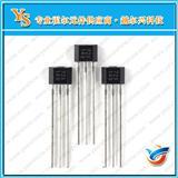 无触点开关霍尔YS172X 家用电器用霍尔YS72X 可替代US1881