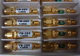 华诺星科技MINI滤波器TB-285