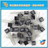 2SS52M 数字式磁阻传感器2SS52M 原装磁阻传感器2SS52M