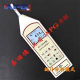 HY105E1/1倍频程声级计,HY105E2型带频谱分析、打印、检定证书