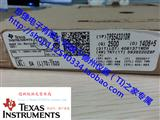 【TI代理】集成电路芯片  TPS54331DR  降压转换器