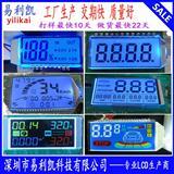 lcd工厂,LCD液晶屏工厂,lcd显示屏厂家,液晶屏生产厂家