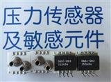 SMI恒压回路校验仪1KPa差压传感器SM5652-001-D-3-SR