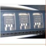 大电流 IRF1405 场效应管 55V133A TO-220 mos管全新现货