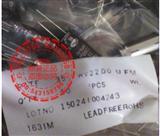 WL1V228M1631MBB三和电解电容