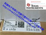 【TI代理】集成电路芯片 BQ24123RHLR 电池充电IC
