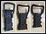 REMA DIN系列 320A电池连接器 磊码电动叉车充电连接器