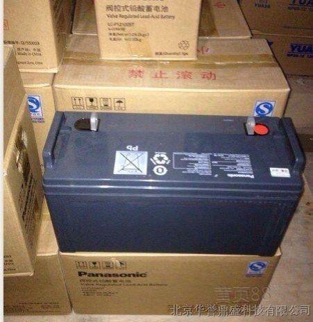 Panasonic阀门密封式铅酸蓄电池松下蓄电池LC-X1265ST最新报价