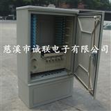 光缆交接箱箱96芯144芯288芯576芯室外落地式壁挂式/免跳接光交箱交接箱