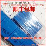 电压传感器互感器LV25-P原装正品10-500V