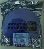4.35V电芯充电管理方案 KF4057 4.2V/4.34V