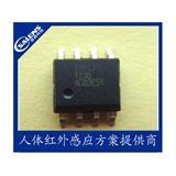 TTP117单键LED调光触摸控制芯片
