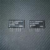 电源模块 V1-057R2S