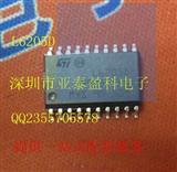 L6205D L6205D013TR 电机驱动器/控制器IC ST原装 SOP20