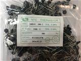 NTC热敏电阻100D-9 功率型MF72 厂家直销 价格优势
