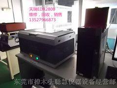 EDX1800_EDX1800ROHS检测仪