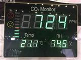 壁挂式CO2+温湿度度检测仪,外观精致!