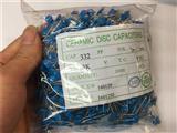 直插蓝色高压瓷片电容332M/3KV Y5U 3.3NF/3300PF 陶瓷/瓷介电容